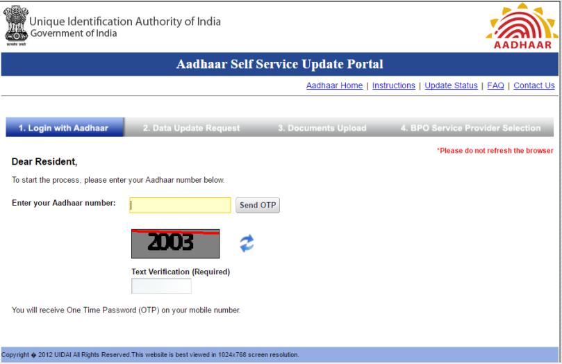 Aadhar Self Service Update Portal